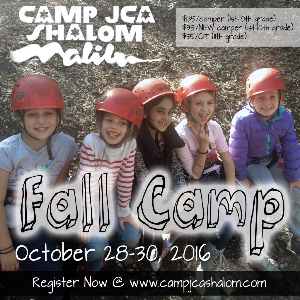 Fall Camp 2016 registration is open