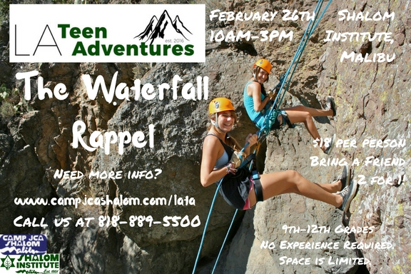 waterfall-rappel-flier-3rd